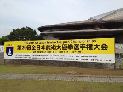 20120615-225121.jpg
